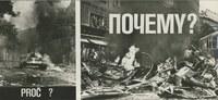 Výročí okupace si dnes obvod  připomene výstavou